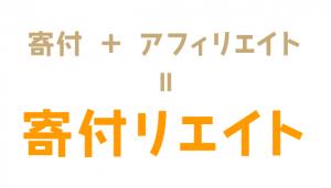 151023image_kifu