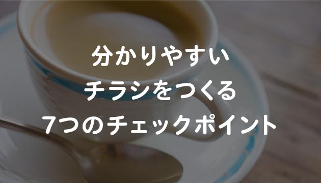 151202_2image630x360
