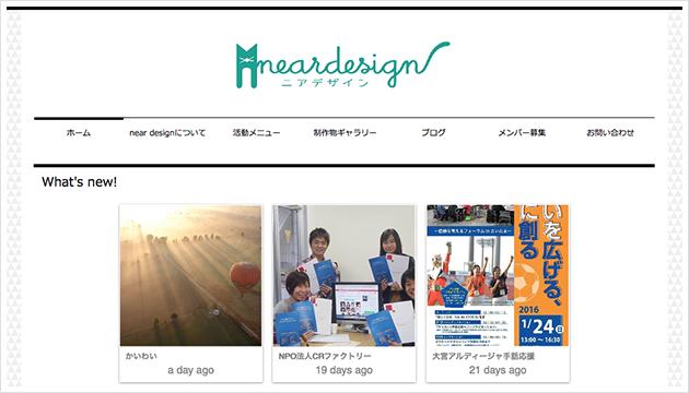 neardesign