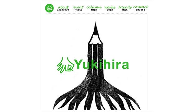 yukihira