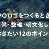 160125image630x360
