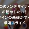 160604image630x360