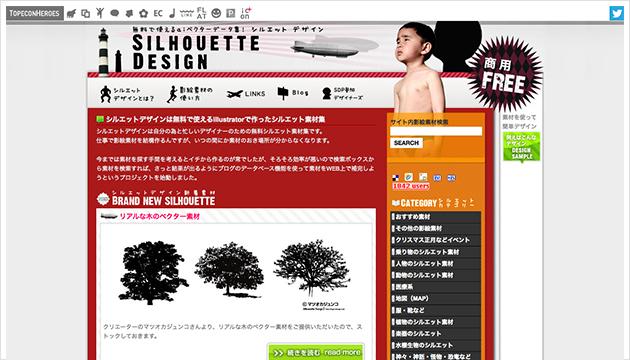 3kage-design
