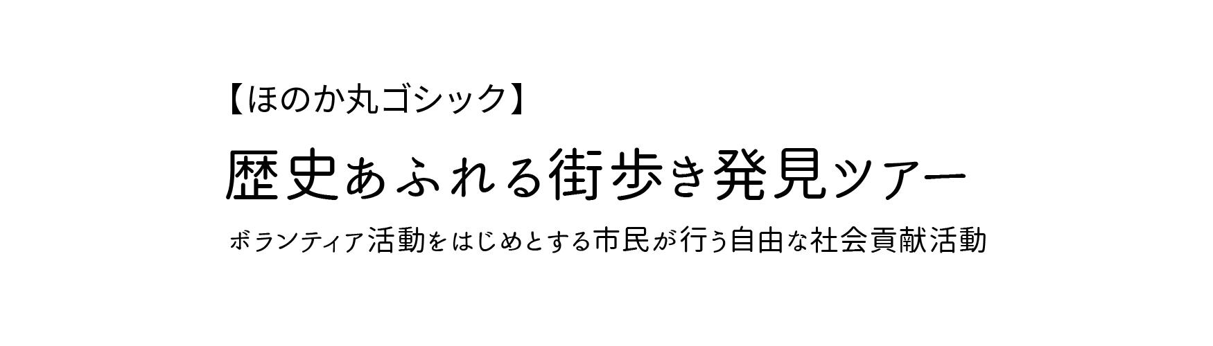 170508image630x360_sumple_honokamarugo