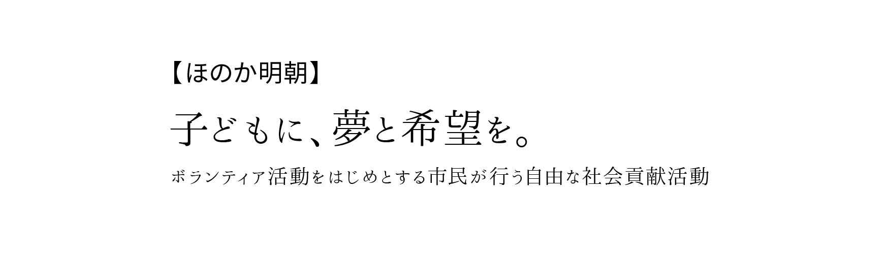 170508image630x360_sumple_honokamin