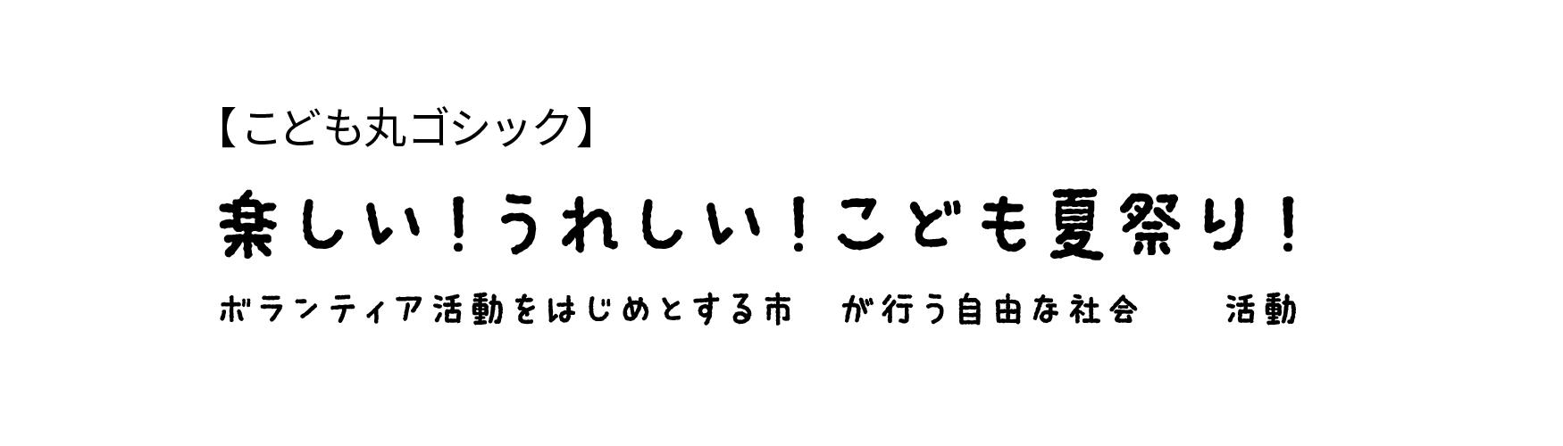 170508image630x360_sumple_kodomomarugo