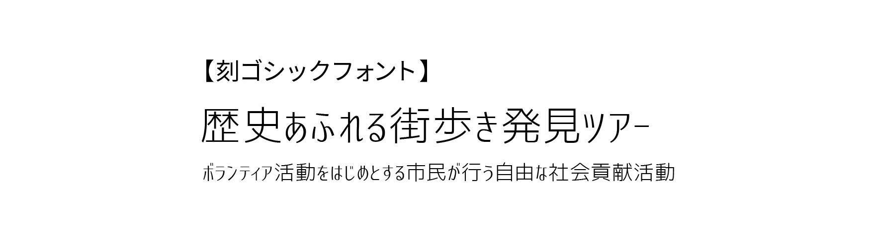 170508image630x360_sumple_kokugo