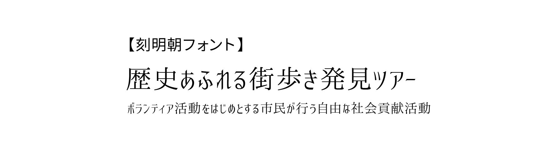 170508image630x360_sumple_kokumin