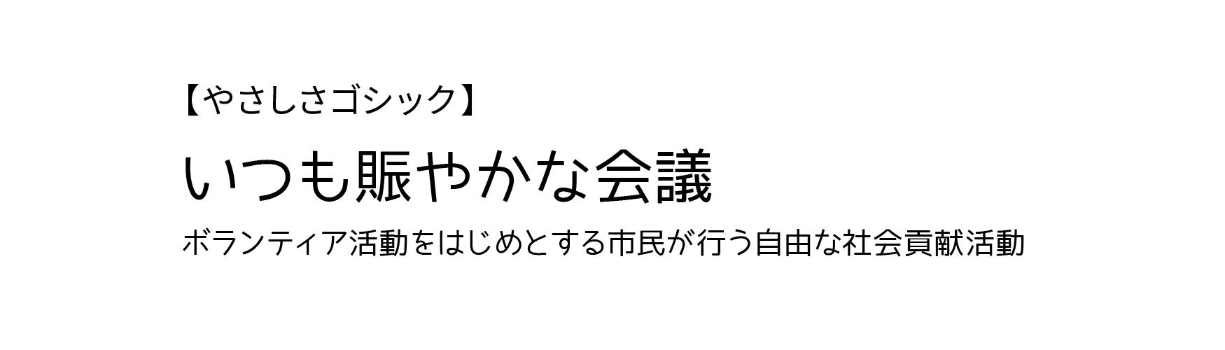 170508image630x360_sumple_yasashisa